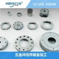 常熟不锈钢冲压件来图加工